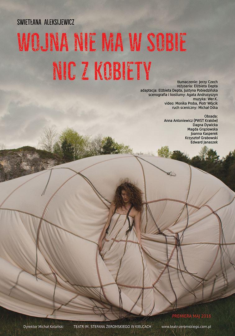 Andrusyszyn ASP w Krakowie 03